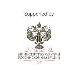 Министр культуры Российской Федерации