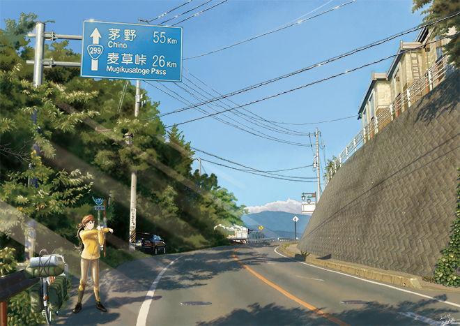 峠口 / Entrance to the Pass