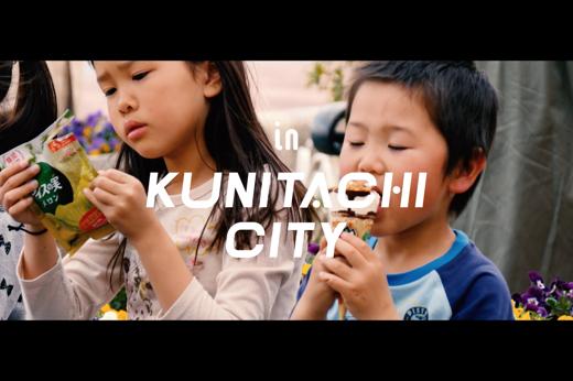 La Vie Landscape Archives「in Kunitachi City」/国立市