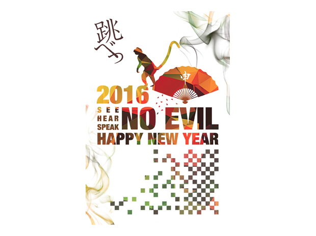 2016 NEW YEAR CARD