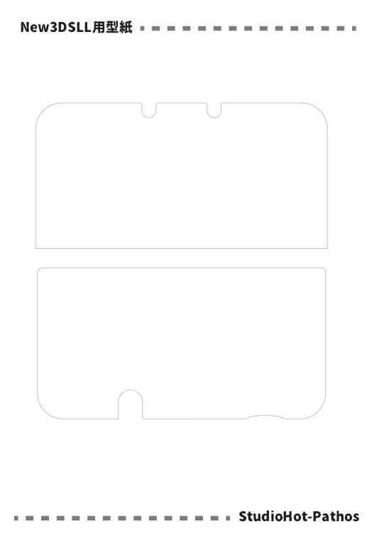 New3DSLLのカバーテンプレートV1(再アップロード)