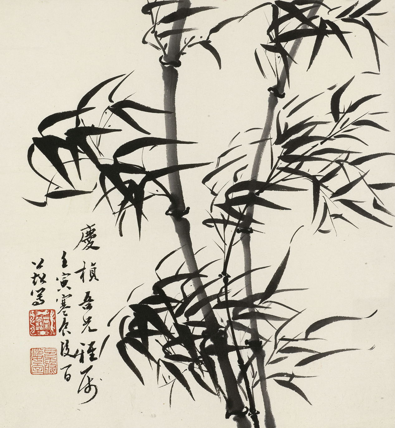 Bamboo And East Asian Culture 2 Calligraphy