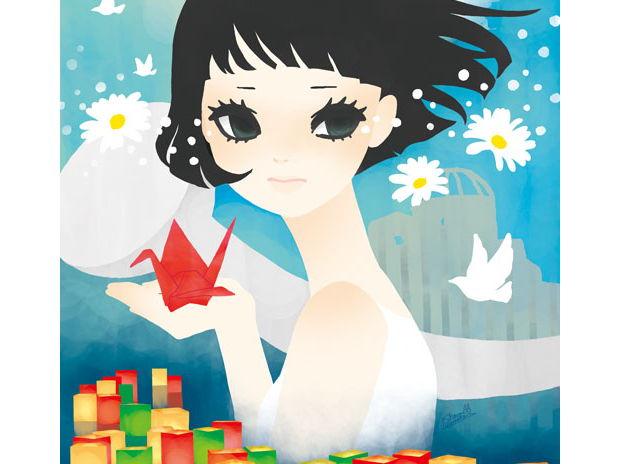 1586/ヒロシマ