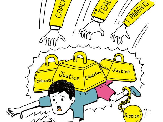 自由を奪う正義の教育
