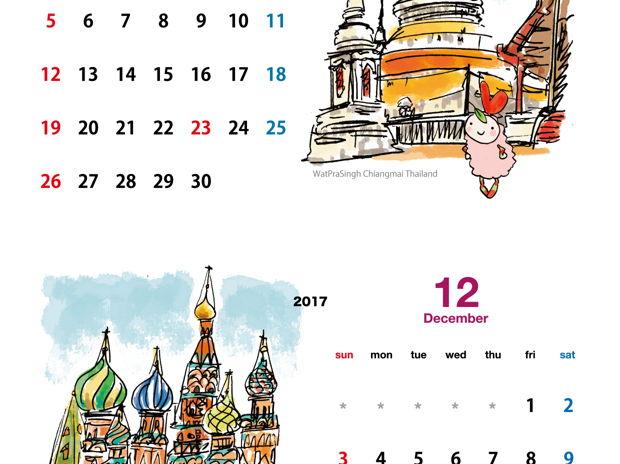 2017/11-12 カレンダー シノビー