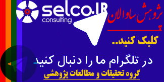 telegram.me/selcoir