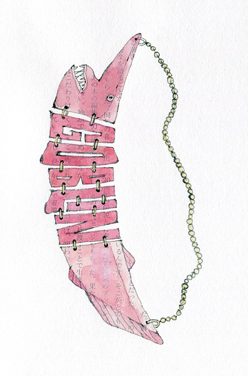 鷲崎健著「成すも成さぬもないのだが」第三回 挿絵 03 「ゴブリンシャーク」