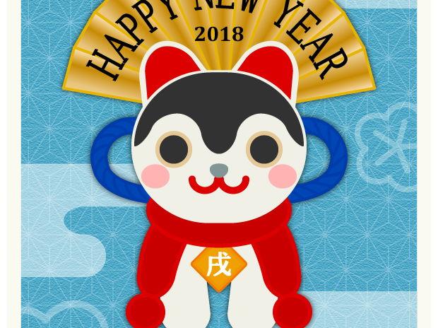 HAPPY NEW YEAR  2018.01.01