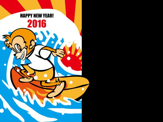 Monkey Surfing 2016 フチ無し印刷バージョン