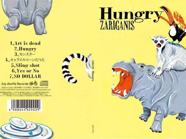 "ZARIGANI$""Hungry""アートワーク"