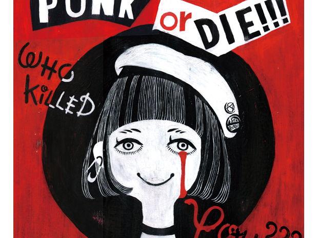 """PUNK or DIE!!! """"Who Killed You???""""/個展【R'n'R(ロックのレコード)】作品"""
