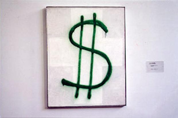Фотография: Greatmodernists.com