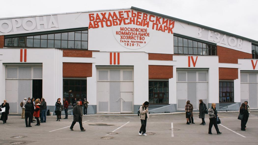 Фотография: пресс-служба Московской биеннале современного искусства