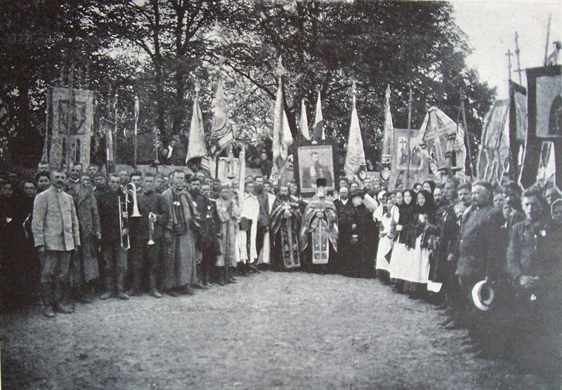 Представители черносотенной монархической организации «Союз русского народа», 1907