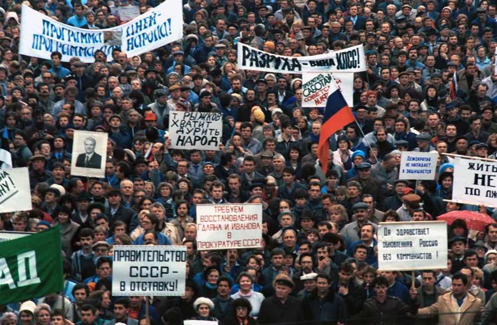 Манифестация демократических сил в Москве, 1990год / Валерий Зуфаров / ТАСС