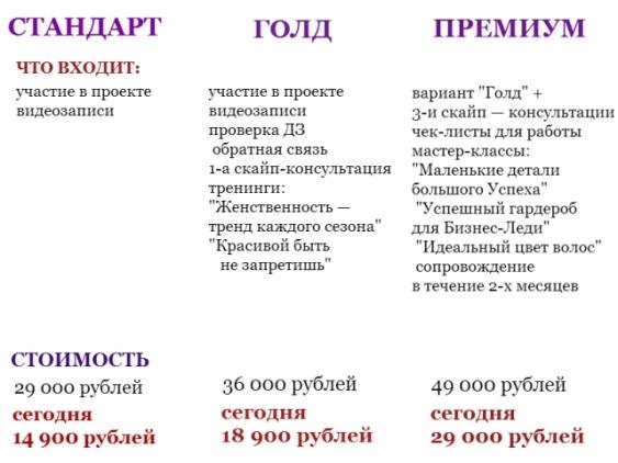3cba94c0-40a7-4fee-803a-444314d5f2c3