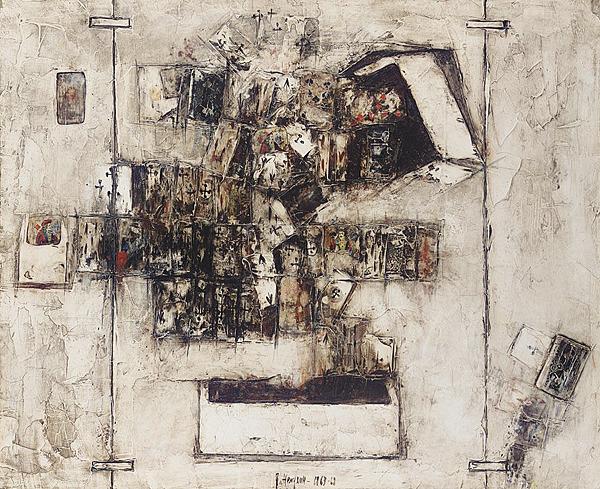 «Неоконченный пасьянс». 1966 г.