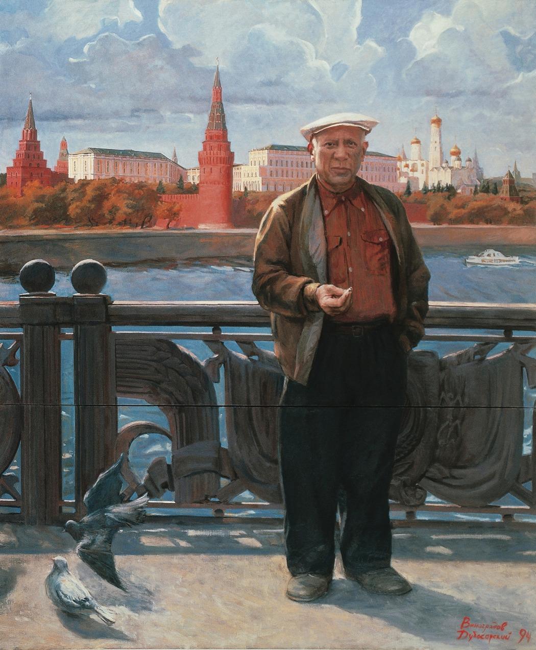 «Пикассо в Москве». Александр Виноградов и Владимир Дубосарский, 1994 г.