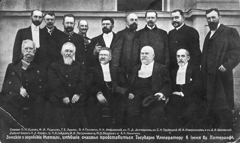 Земские и городские деятели, 1905 / ru-history.livejournal.com