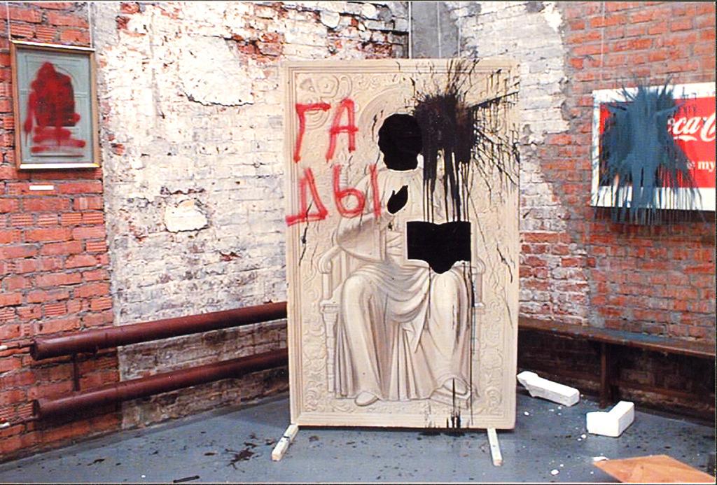 Разгром выставки «Осторожно, религия», 2003 г. Фотография: Сахаровский центр