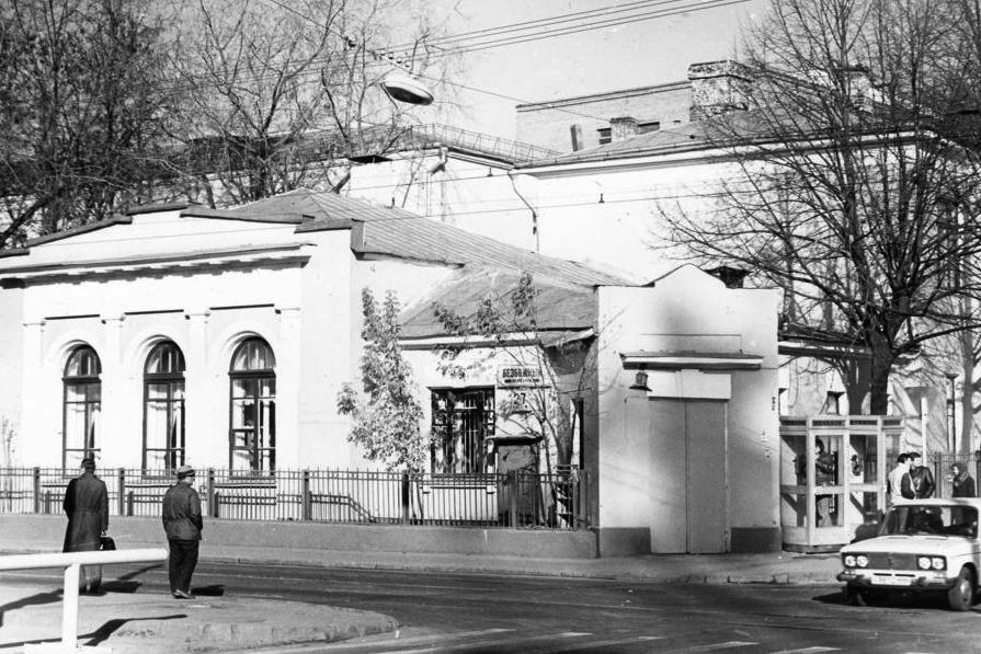 Безбожный переулок. Фото: Pastvu