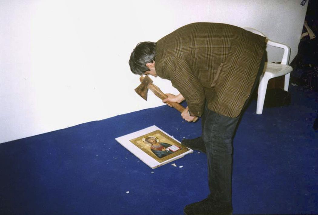 Акция «Юный безбожник», 1998 г.