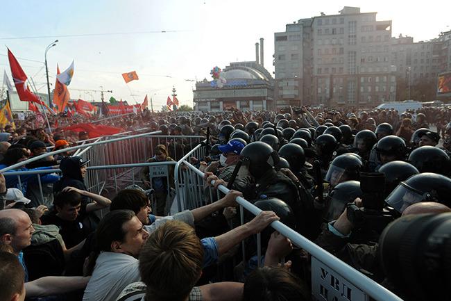 Фото: Сергей Карпов/ИТАР-ТАСС