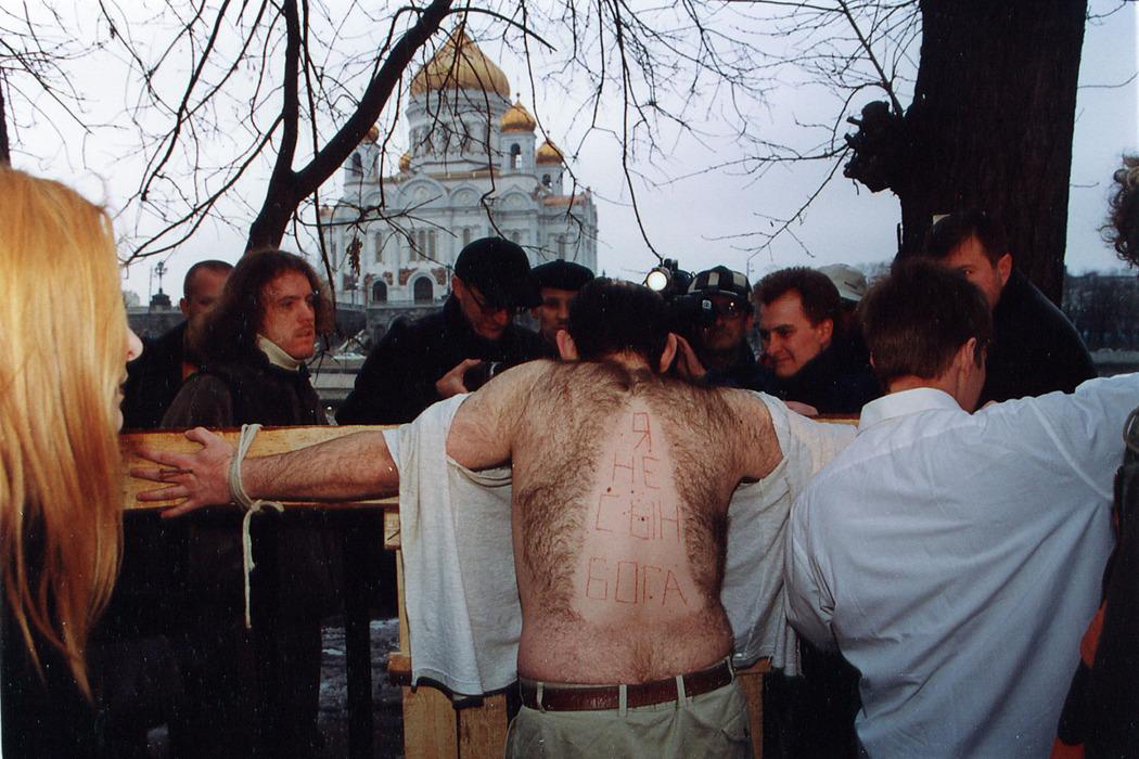 Акция «Не верь глазам своим», 2000 г.