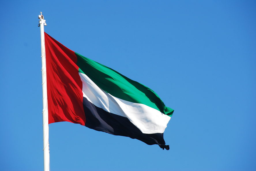 Dubai, United Arab Emirates - uae_flag.jpg