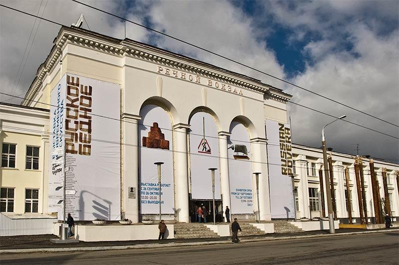 Пермский музей современного искусства, 2009 г.