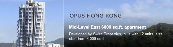 95 Caine Road, Mid Levels - opus2.jpg