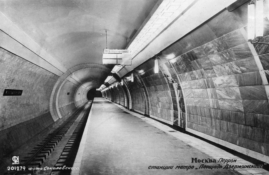 Вестибюль станции метро «Площадь Дзержинского». Фото: Municipal Archives of Trondheim