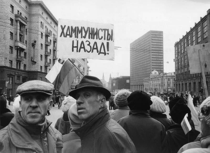 Москва, 1991 год / Владимир Сергиенко / из собрания МАММ / МДФ / История России в фотографиях