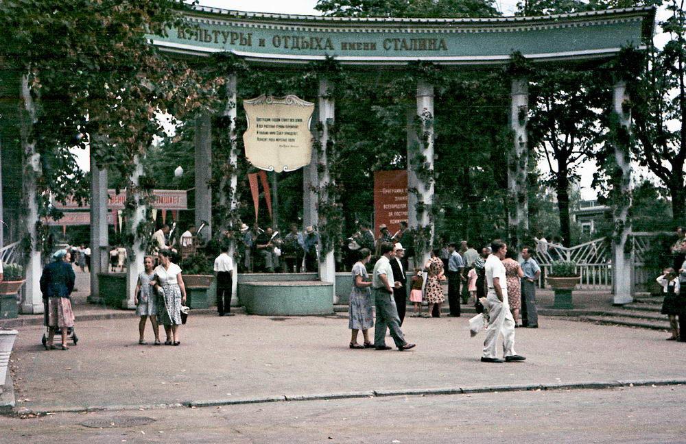 Измайловский парк культуры имени Сталина. Фото: Pastvu